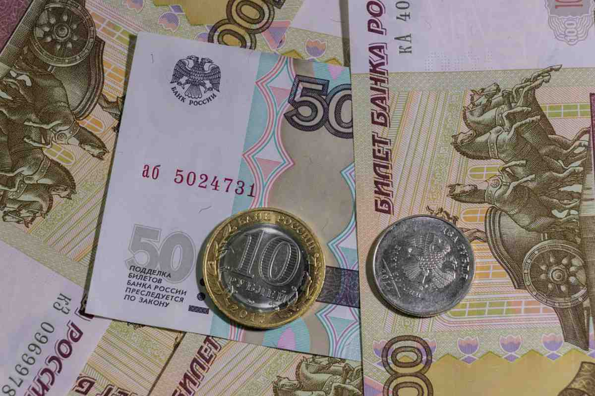 Деньги-деньги